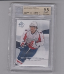 2008-09 SP Authentic Alex Ovechkin BGS Mint 9.5