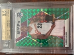 2019-20 Panini Mosaic Mosaic Green Lebron James MVP BGS 9.5 Gem Mint